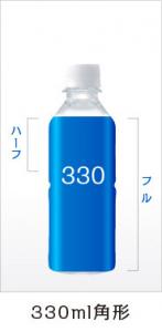 角ボトル300ml