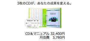 CDテキストイメージ