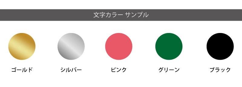 color3