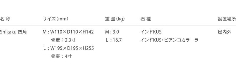 shikaku_03
