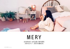 MERY01