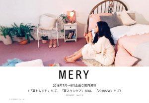 MERY2018年7月~9月企画01