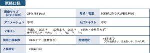日経電子版11