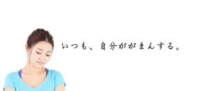 コミュニケーション_03
