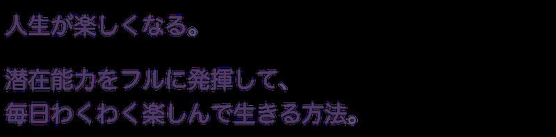 コミュニケーション_18