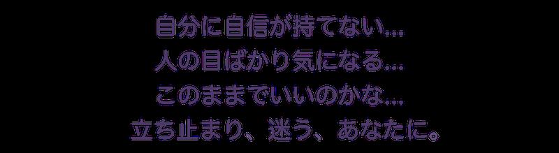 コミュニケーション_20