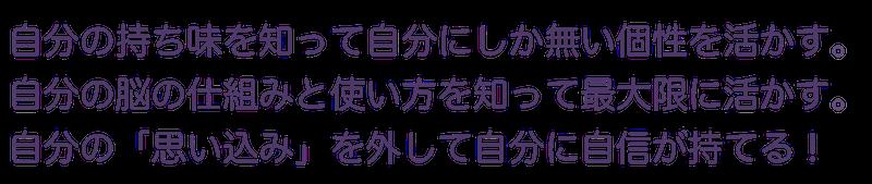 コミュニケーション_19