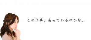コミュニケーション_04