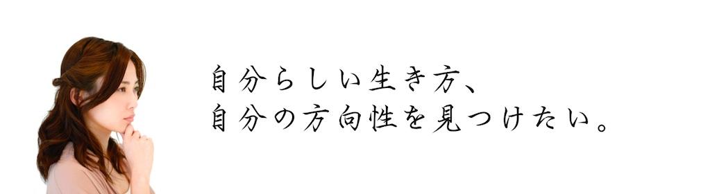 じぶん塾_02