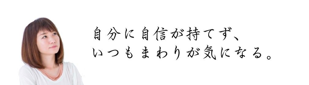 じぶん塾_04