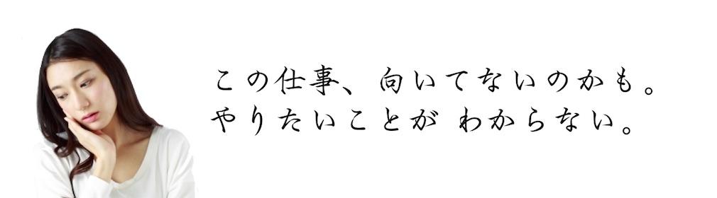 じぶん塾_01