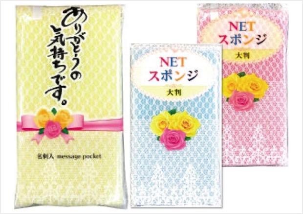 低価格ノベルティ・ネットスポンジ・薔薇